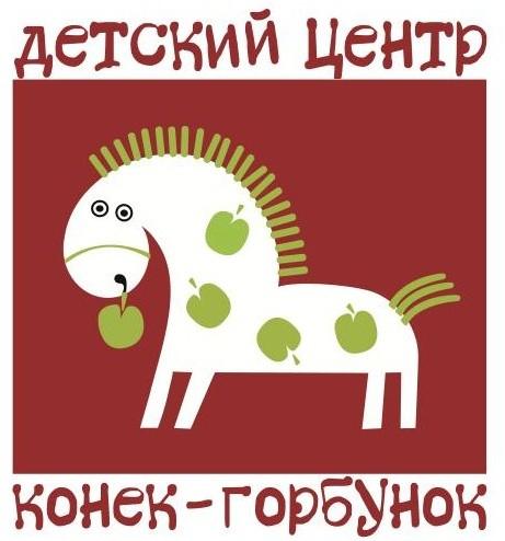 Logotip_Konek-Gorbunok