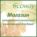 Ecoway баннер