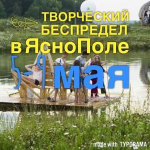 IMG_3552[1]